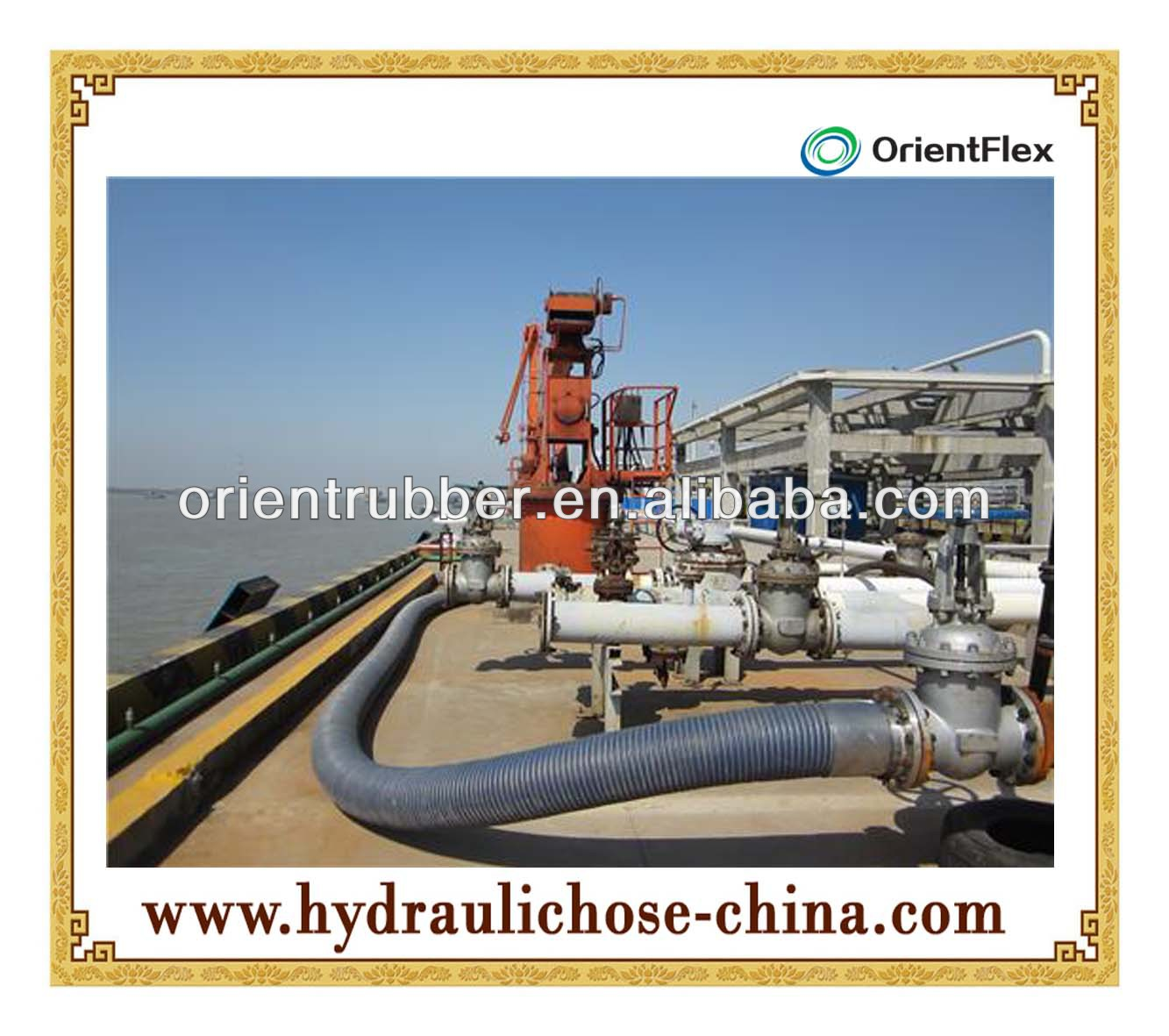 Petroleum/Oil Composite hose