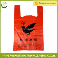 Cheap goods from china Green Packaging Optional t-shirt string bag,manufacture plastic bag,laminated plastic bag