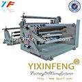2013 New Slitting Machine with laminating and rewinding function