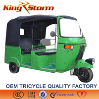 2015 new model 3/4/5 seat Adult Tricycle bajaj three wheel passenger bajaj pedal cars for adults