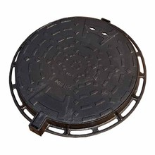 Manhole cover for drainage solid type double sealed