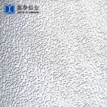 1060 Decorative pattern stucco embossed aluminium sheet