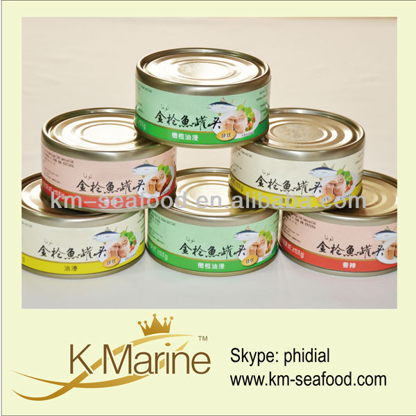 Canned bonito tuna in 100% olive oil