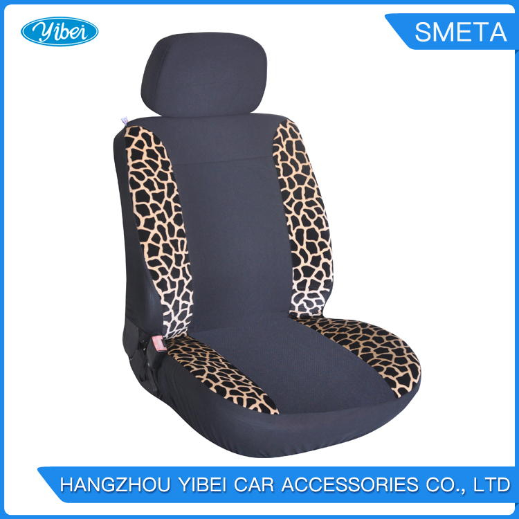 innovative lastest car seat cover