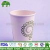 Plastic cheap paper cups made in China