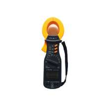 VICTOR DM3218+ Professional Handheld Electric Digital Multimeter Clamp Meter