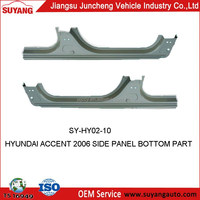 HYUNDAI ACCENT 2006 CAR SIDE PANEL BOTTOM PART HOT SELLING AUTO BODY PARTS
