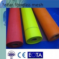 Hot sale CE certificate fiberglass mesh fabric
