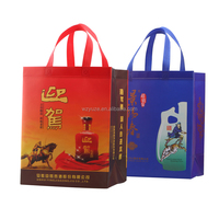 heat sealed non woven shopping bag