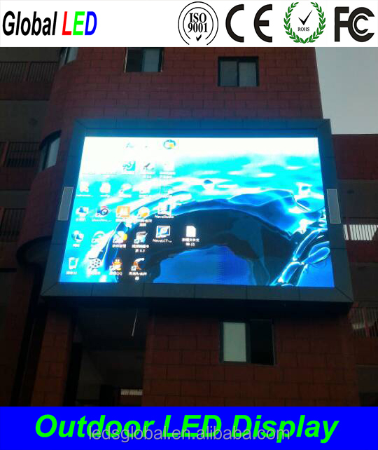 High Brightness Outdoor Advertising LED Display Panel