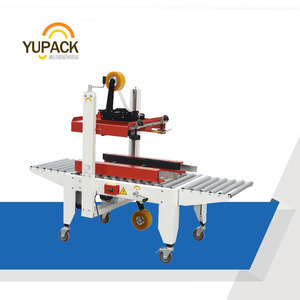YUPUCK FXJ5050 Semi Automatic Carton Sealing Machine with right and left side drive