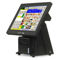 Touch POS Terminal with Embedded Printer