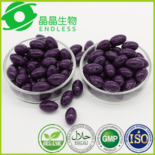 fruit organic grape seed extract oil softgel capsule