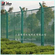 Green fencing, steel wire boundary wall