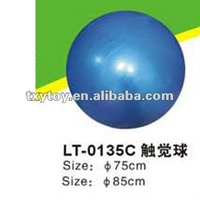 children toy balls LT-0135C
