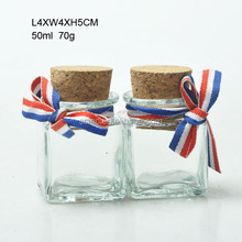small square transparent glass spice jar with cork lid