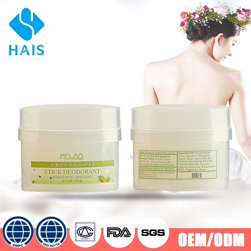 14g High quality Hot Sale antiperspirant mini deodorant stick GMPC factory OEM/ODM