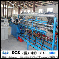With coiling machine used chain link machine for sale