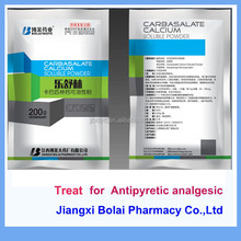 carbasalate calcium soluble powder treat for Antipyretic analgesic for poultry