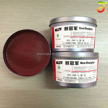 metallized ink