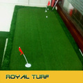 Artificial turf for golf practice