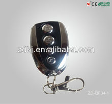 normal gm key remote ZD-QF04