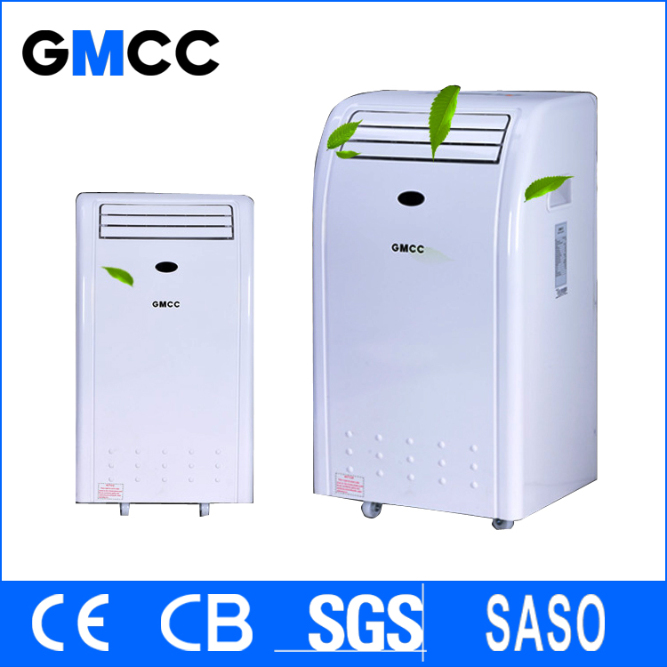 air conditioner portable low noise