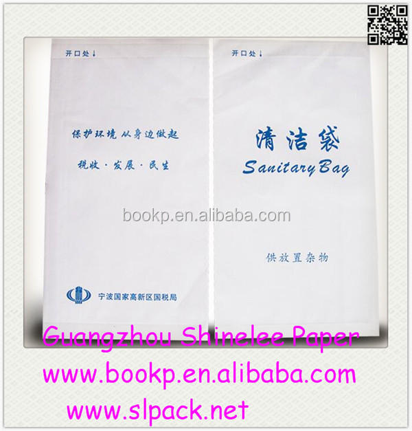 customize quality and cheap CRH or hotel clean bag / sanitary napkin bag