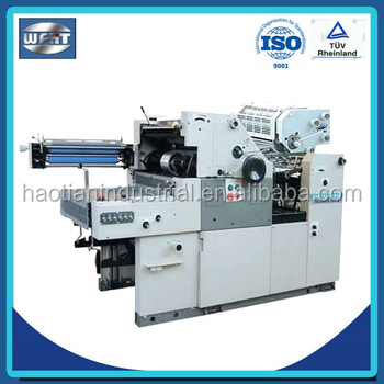 wholesale HAOTIAN 47 single color single color offset printing machine for paper