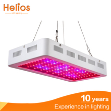 Multi-Spectrum LED Grow Light for Plant Growth and Flowering, 50 watt, 100w in Best 3 Bands Combination ufo led grow light