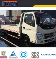 China Foton forland 1ton/2ton/3ton mini truck for sale