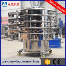 XIANCHEN Potato flakes pulp stainless steel Rotary vibtrating screen