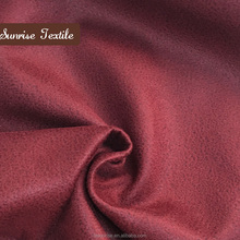 ultra suede fabric/ embossed fabric by the yard wholesale on alibaba website