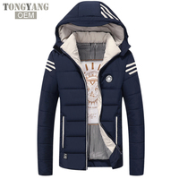 TONGYANG Men Winter Jacket 2017 Brand Casual Mens Jackets And Coats Thick Warm Jacket Men Parka Outerwear Coat Plus Size