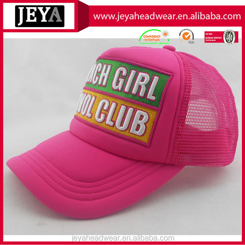 Envol clup 3d letters embroidered trucker hats shiny colour pink 5 panel Beach girl hat trucker