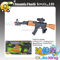 2016 hot plastic vibrated gun, electric sound gun toys for kids