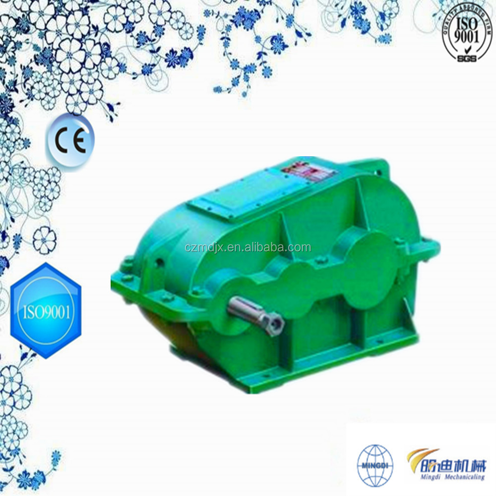 changzhou machinery ZD,ZQ,ZL,ZS cylindrical transmission speed reducer gearbox