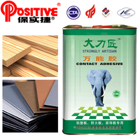 Multi-Purpose SBS Contact Adhesive wooden board Glue