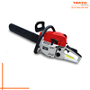 /product-detail/18v-fu-3327-chainsaw-yanto-telescoping-electric-pole-chain-saw-with-automatic-chain-lubrication-system-60539747153.html