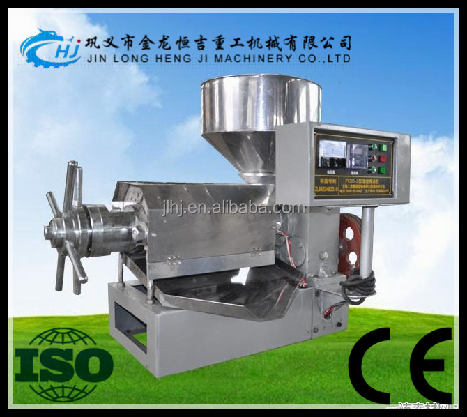 With great praise from buyers high quality palm kernel oil press machine