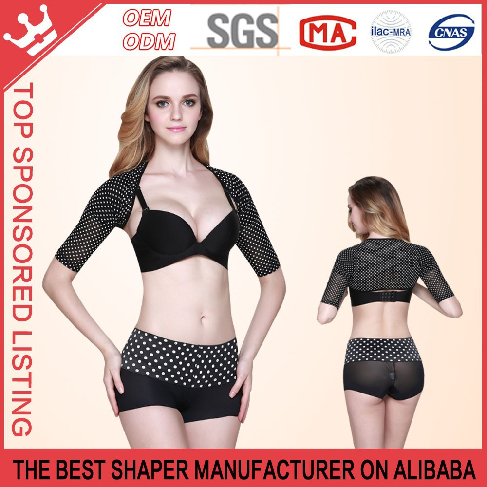 Arm Fat Burning Beam Sleeve/Slimming Arm Shaper Arm shpaerW175b