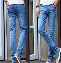 Alibaba latest designer cool men jeans clothing high quality pencil pants stright denim jeans for boys