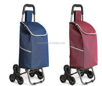 WUYIJIAFEI folding portable folding hotel trolley room service cart