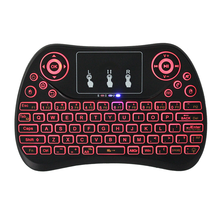 hot sale wholesale adjustable function laser keybord and wired mouse