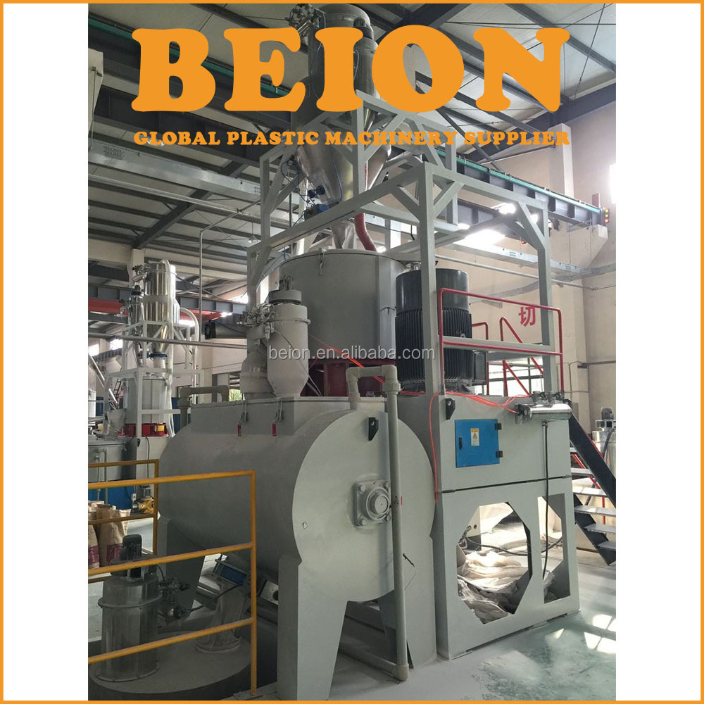 BEION High Speed Horizontal Polyester Resin Mixer Machine For Plastic Mixing In Jiangsu