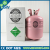 Cheap price high purity 99.9% refrigerant gas r410a