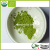 Organic Matcha Green Tea Powder, organic Matcha tea