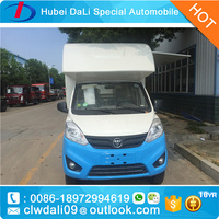 hot sale food truck peddle car for sale