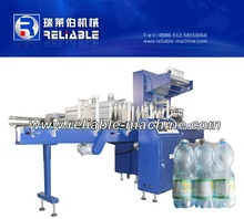 Automatic Plastic Film Heat Shrink Wrapping Machine/Shrink Packing Machine For PET Bottle