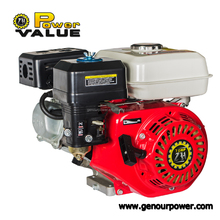 Power Value 7HP 210CC 170F Gasoline Engine